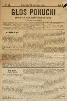Głos Pokucki. 1899, nr14
