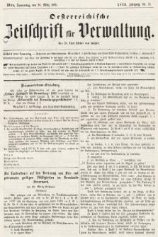 Oesterreichische Zeitschrift für Verwaltung. Jg. 18, 1885, nr13