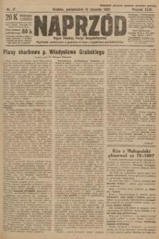 Naprzód : organ Polskiej Partyi Socyalistycznej. 1920, nr 17