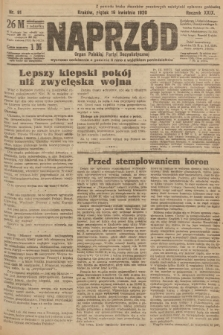 Naprzód : organ Polskiej Partyi Socyalistycznej. 1920, nr 91