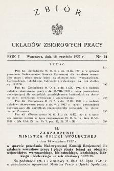 Zbiór Układów Zbiorowych Pracy. 1937, nr14