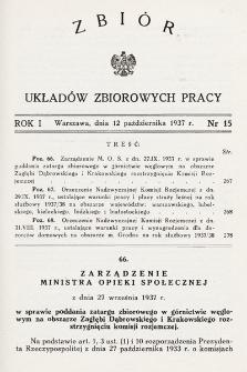 Zbiór Układów Zbiorowych Pracy. 1937, nr15
