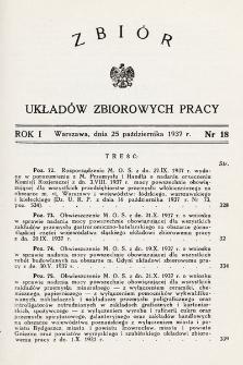 Zbiór Układów Zbiorowych Pracy. 1937, nr18