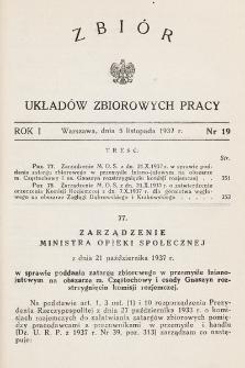 Zbiór Układów Zbiorowych Pracy. 1937, nr19