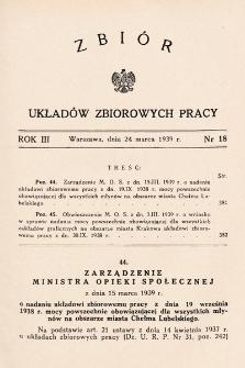 Zbiór Układów Zbiorowych Pracy. 1939, nr18