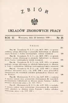 Zbiór Układów Zbiorowych Pracy. 1939, nr25