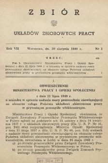 Zbiór Układów Zbiorowych Pracy. 1949, nr1