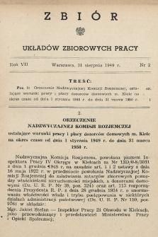 Zbiór Układów Zbiorowych Pracy. 1949, nr2