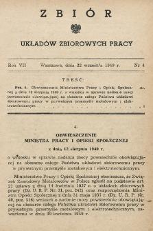 Zbiór Układów Zbiorowych Pracy. 1949, nr4