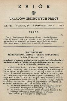 Zbiór Układów Zbiorowych Pracy. 1949, nr7