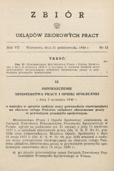 Zbiór Układów Zbiorowych Pracy. 1949, nr12