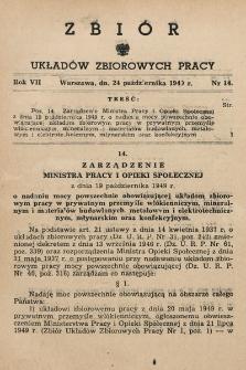 Zbiór Układów Zbiorowych Pracy. 1949, nr14