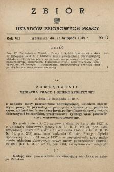 Zbiór Układów Zbiorowych Pracy. 1949, nr17