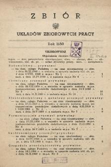 Zbiór Układów Zbiorowych Pracy. 1950, skorowidz
