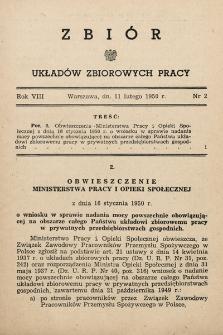 Zbiór Układów Zbiorowych Pracy. 1950, nr2
