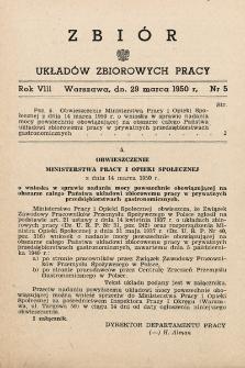 Zbiór Układów Zbiorowych Pracy. 1950, nr5