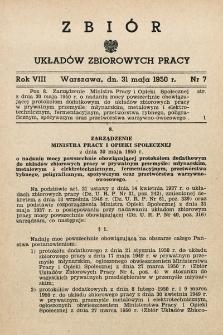 Zbiór Układów Zbiorowych Pracy. 1950, nr7