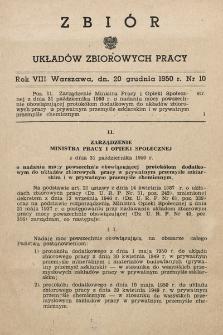 Zbiór Układów Zbiorowych Pracy. 1950, nr10