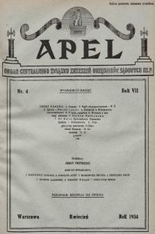 Apel : organ Centralnego Związku Zrzeszeń Urzędników Sądowych Rzplitej Polskiej. 1934, nr4