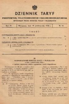 Dziennik Taryf Pocztowych, Teletechnicznych i Radjokomunikacyjnych. 1936, nr 14