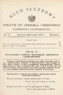 Ruch Służbowy : dodatek do Dziennika Urzędowego Ministerstwa Sprawiedliwości. 1929, nr 12