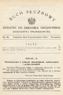 Ruch Służbowy : dodatek do Dziennika Urzędowego Ministerstwa Sprawiedliwości. 1929, nr 22