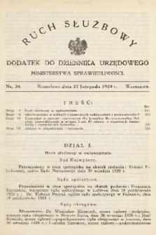 Ruch Służbowy : dodatek do Dziennika Urzędowego Ministerstwa Sprawiedliwości. 1929, nr 24