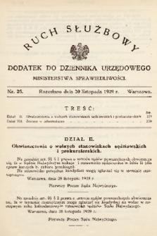 Ruch Służbowy : dodatek do Dziennika Urzędowego Ministerstwa Sprawiedliwości. 1929, nr 25