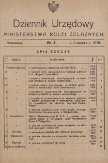 Dziennik Urzędowy Ministerstwa Kolei Żelaznych. 1919, nr5