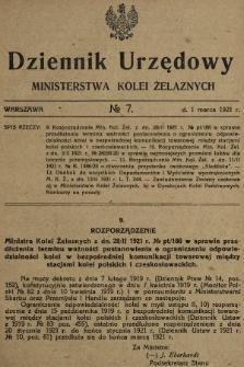 Dziennik Urzędowy Ministerstwa Kolei Żelaznych. 1921, nr7