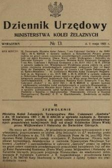 Dziennik Urzędowy Ministerstwa Kolei Żelaznych. 1921, nr13