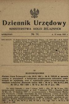 Dziennik Urzędowy Ministerstwa Kolei Żelaznych. 1921, nr14