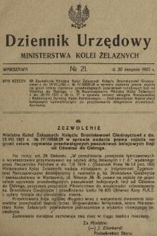 Dziennik Urzędowy Ministerstwa Kolei Żelaznych. 1921, nr21