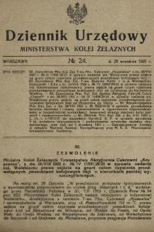 Dziennik Urzędowy Ministerstwa Kolei Żelaznych. 1921, nr24