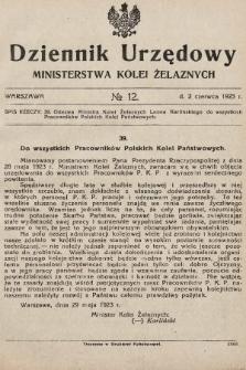 Dziennik Urzędowy Ministerstwa Kolei Żelaznych. 1923, nr12
