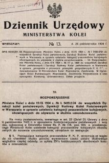 Dziennik Urzędowy Ministerstwa Kolei. 1924, nr13