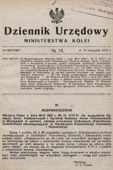 Dziennik Urzędowy Ministerstwa Kolei. 1924, nr14