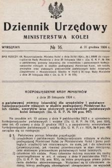 Dziennik Urzędowy Ministerstwa Kolei. 1924, nr16