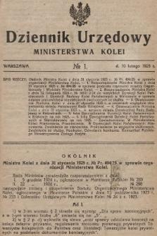 Dziennik Urzędowy Ministerstwa Kolei. 1925, nr1