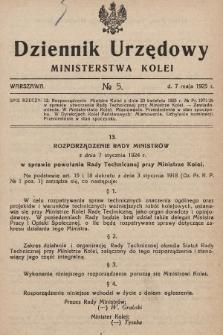 Dziennik Urzędowy Ministerstwa Kolei. 1925, nr5