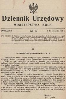 Dziennik Urzędowy Ministerstwa Kolei. 1925, nr10