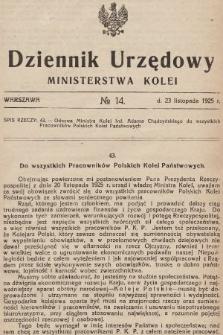 Dziennik Urzędowy Ministerstwa Kolei. 1925, nr14