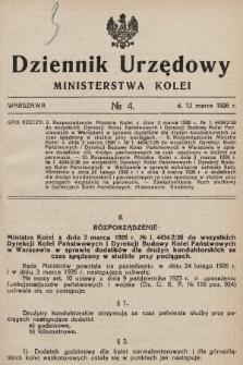 Dziennik Urzędowy Ministerstwa Kolei. 1926, nr4