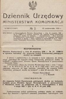 Dziennik Urzędowy Ministerstwa Komunikacji. 1926, nr2
