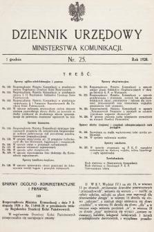 Dziennik Urzędowy Ministerstwa Komunikacji. 1928, nr25
