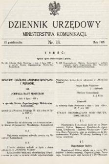 Dziennik Urzędowy Ministerstwa Komunikacji. 1929, nr17