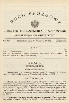 Ruch Służbowy : dodatek do Dziennika Urzędowego Ministerstwa Sprawiedliwości. 1931, nr 10
