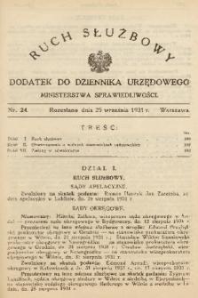 Ruch Służbowy : dodatek do Dziennika Urzędowego Ministerstwa Sprawiedliwości. 1931, nr 24