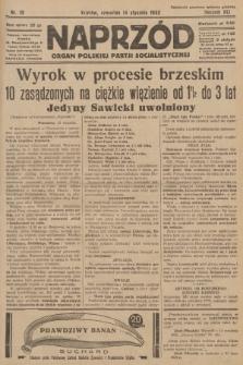 Naprzód : organ Polskiej Partji Socjalistycznej. 1932, nr10