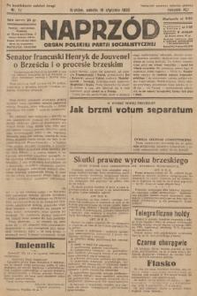 Naprzód : organ Polskiej Partji Socjalistycznej. 1932, nr12 (po konfiskacie nakład drugi)